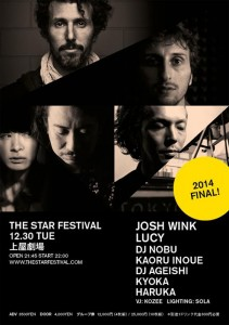 THE STAR FESTIVAL 2014/2014.12.30(Tue) at 神戸 上屋劇場