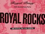 Royal Pussy -15th Anniversary Party-ROYAL ROCKS - 2014/11/23 (日・祝前日) at 渋谷clubasia / A-FILES オルタナティヴ ストリートカルチャー ウェブマガジン