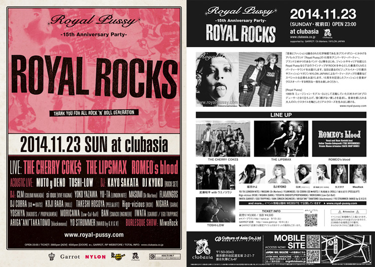 Royal Pussy -15th Anniversary Party-ROYAL ROCKS - 2014/11/23 (日・祝前日) at 渋谷clubasia