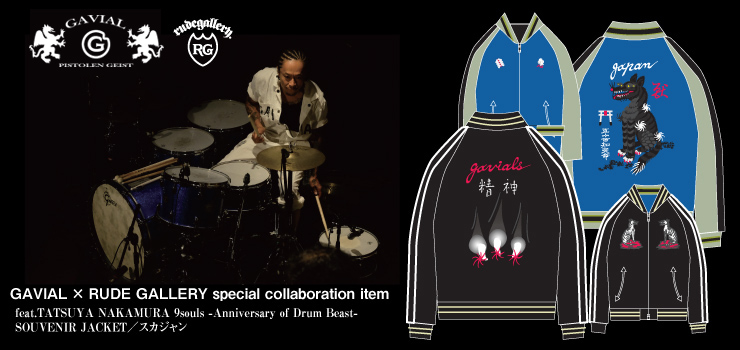 GAVIAL × RUDE GALLERY special collaboration item feat.TATSUYA NAKAMURA 9souls -Anniversary of Drum Beast- SOUVENIR JACKET/スカジャン