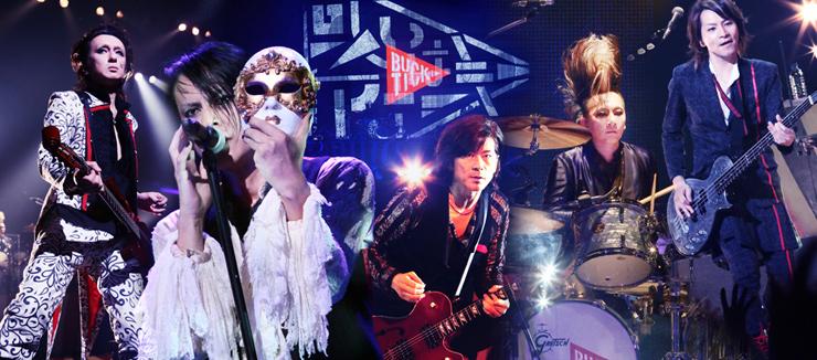 BUCK-TICK - TOUR 2014 metaform nights~或いはアナーキー~ 2014.12.14 at ZeppTokyo REPORT / ◆ニコニコ生放送の独占配信決定!12月30日(火)21:00~24:00