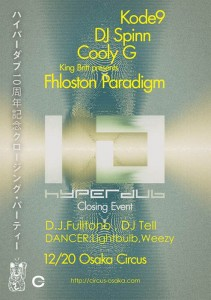 HYPERDUB 10 – CLOSING EVENT  2014.12.20(sat) at 大阪CIRCUS