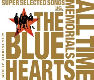 『THE BLUE HEARTS 30th ALL TIME MEMORIALS ~SUPER SELECTED SONGS~』