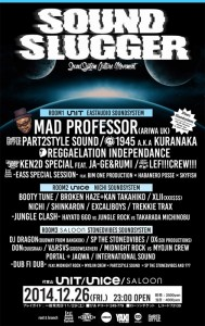 SOUND SLUGGER feat. MAD PROFESSOR (LONDON, UK) 12.26 (FRI) at 代官山UNIT, SALOON, UNICE