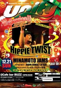 MINAMOTO JAMS Presents Unity Vol.35 - 2014.12.21(sun) at 相模原Buzz