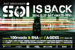 Soi IS BACK - 2014.12.27(Sat) at shibuya amate-raxi