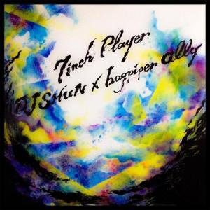 DJ SHUN×BAGPIPER ALLY - 7inch(同内容CD-R付き) 『7INCH PLAYER』 Release