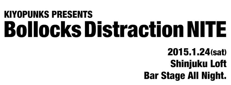 "KIYOPUNKS Presents ""Bollocks Distraction NITE""2015.1.24(SAT) at SHINJUKU LOFT BAR STAGE ALL NIGHT"