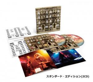スタンダード・エディション(2CD)
