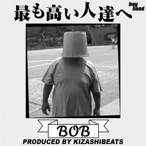 BOB(横浜)
