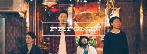 PRPGND(長野)