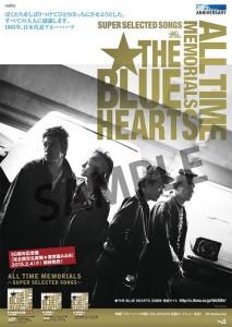 THE BLUE HEARTS - メモリアル盤発売記念番組情報/ニコ生(2月3日(火)20時~)、オールナイトニッポン(2月6日(金)22時~23時)etc
