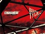 BUCK-TICK – 新作DVD&Blu-rayリリース記念、ニコニコ生放送2夜連続放送【2015年2月28日(土)20:00~24:00/3月1日(日)17:30~24:00】