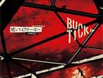 BUCK-TICK - 新作DVD&Blu-rayのリリースを記念、ニコニコ生放送2夜連続放送【2015年2月28日(土)20:00~24:00/3月1日(日)17:30~24:00】 / A-FILES オルタナティヴ ストリートカルチャー ウェブマガジン