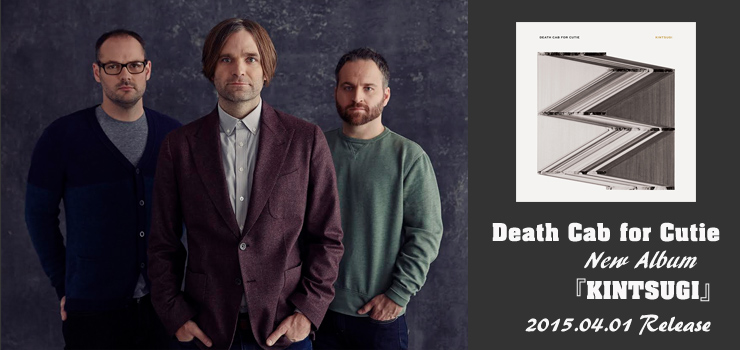 Death Cab for Cutie - New Album 『KINTSUGI』 Release