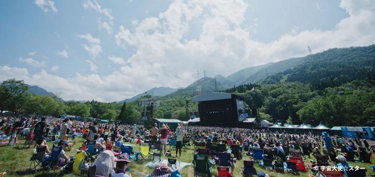 FUJI ROCK FESTIVAL '15 ~出演アーティスト第3弾~