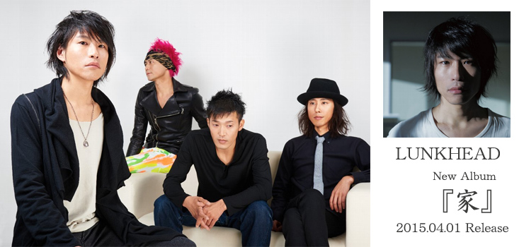LUNKHEAD - New Album 『家』 Release