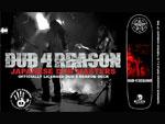 SKULL SKATES×DUB 4 REASONコラボデッキ / A-FILES オルタナティヴ ストリートカルチャー ウェブマガジン