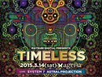 MATSURI DIGITAL presents -TIMELESS- 2015.3.14(SAT) at ageHa / A-FILES オルタナティヴ ストリートカルチャー ウェブマガジン