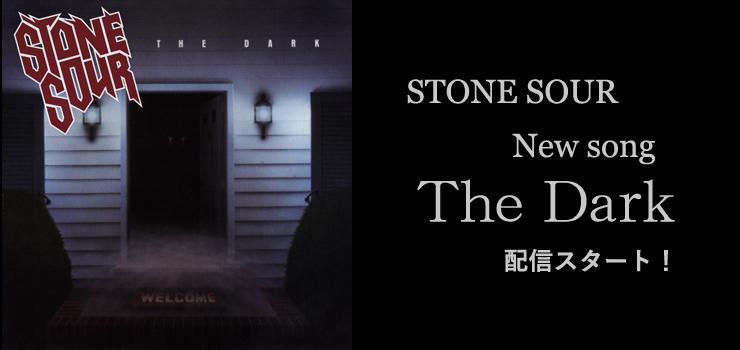 STONE SOUR - 『The Dark』 配信スタート!