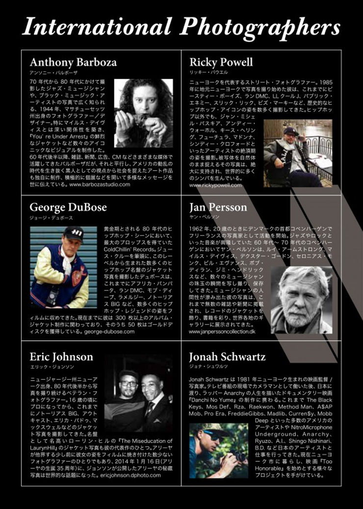 Wax Poetics Japan Presents The Legends of New York Photo Exhibition 2015.03.30(Mon)~04.30(Thu) at Shibuya NOS ORG