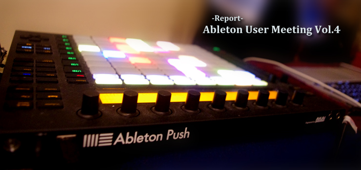 Ableton User Meeting Vol.4 -Report-