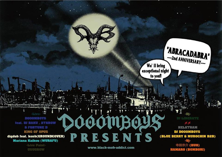DOOOMBOYS presents [[[A B R A C D A B R A]]] ---2nd ANNIVERSARY BASH--- 2015.03.20 (FRI) at Lounge NEO