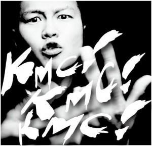 KMC - New Album 『KMC!KMC!KMC!』 Release