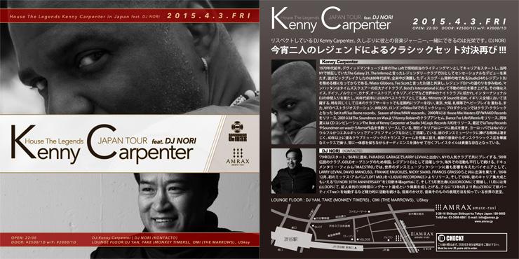 House The Legends Kenny Carpenter in Japan feat. DJ NORI 2015.04.03(Fri) at Shibuya amate-raxi