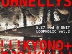 UHNELLYS x UNIT presents 「LOOPHOLIC vol.2」2015.05.27 (Wed) @ 代官山 UNIT / A-FILES オルタナティヴ ストリートカルチャー ウェブマガジン