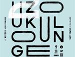 -Culture Party- SETSUZOKU LOUNGE × MHAK 2015/03/19 (thu) at 渋谷NOS ORG / A-FILES オルタナティヴ ストリートカルチャー ウェブマガジン