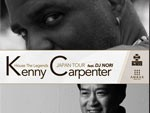 House The Legends Kenny Carpenter in Japan feat. DJ NORI 2015.04.03(Fri) at Shibuya amate-raxi