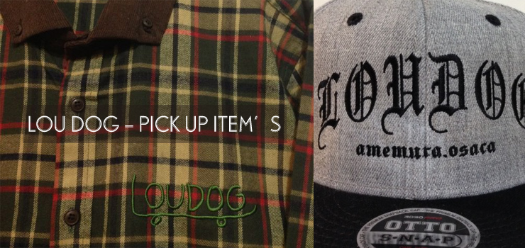 LOU DOG - PICK UP ITEM'S