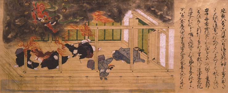重要文化財 北野天神縁起(部分) 土佐光信筆 文亀3年(1503) 京都・北野天満宮蔵