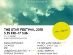 THE STAR FESTIVAL 2015 – 2015.05.15(金)16(土)17(日) at スチールの森京都 ~出演アーティスト第3弾~