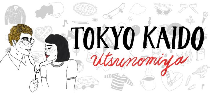 TOKYO KAIDO'15 ~宇都宮ライブサーキット~ 2015/04/29(水・祝) ~出演アーティスト第2弾~