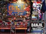 ~全国SHOP訪問~ 『DANJIL』(東京・町田)