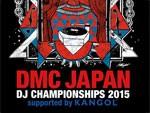 DMC JAPAN DJ CHAMPIONSHIPS 2015 supported by KANGOL – 8都市での地方予選エントリー受付開始!