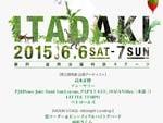 頂 -ITADAKI- 2015 ~出演アーティスト第3弾~