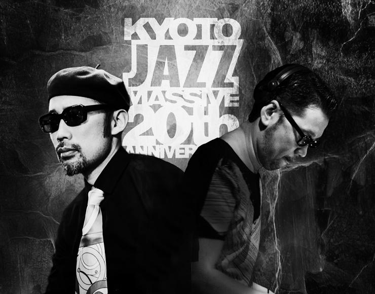 KYOTO JAZZ MASSIVE(Shuya Okino&Yoshihiro Okino)
