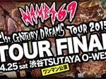 NAMBA69 - 21st CENTURY DREAMS TOUR 2015 FINAL 2015.04.25(Sat) 渋谷 TSUTAYA O-WEST / A-FILES オルタナティヴ ストリートカルチャー ウェブマガジン