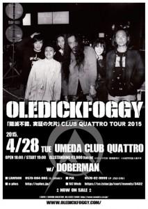 OLEDICKFOGGY - 隠滅不能、実証の欠片TOUR2015