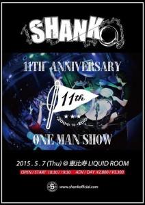 SHANK 11th Anniversary ONE MAN SHOW 2015.05.07(Thu) at 恵比寿LIQUID ROOM