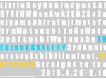 "THE blank GALLERY 3rd Anniversary Exhibition feat. SIDE CORE  ""STRAIGHT to the _____ "" 2015年4月26日(日)~5月10日(日)at THE blank GALLERY"