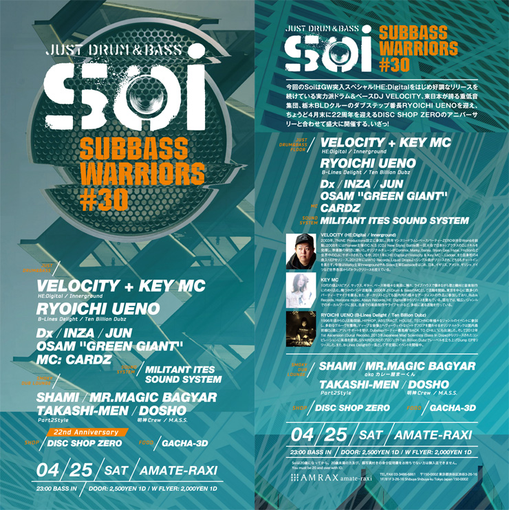 Soi -SUB BASS WARRIORS #30- 2015.04.25(sat) at Shibuya AMATE-RAXI