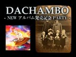 DACHAMBO  – NEWアルバム発売記念PARTY -『Feel The LIGHT ! 』2015.05.04(Mon) at 代官山UNIT/after party(23:00~)at saloon