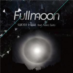Sakiko Osawa feat. 斎藤ネコ『Fullmoon』Release