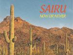 SAIRU - New Album『NOW OR NEVER』Release / A-FILES オルタナティヴ ストリートカルチャー ウェブマガジン