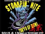 STOMPIN'NITE GP BOWL -真我- 2015.06.13(sat) at 東京 TOYOSU PIT/STOMPIN'NITE GP BOWL -Out Break-2015.06.14(sun) at 滋賀 U☆STONE / A-FILES オルタナティヴ ストリートカルチャー ウェブマガジン