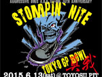 STOMPIN'NITE GP BOWL -真我- 2015.06.13(sat) at 東京 TOYOSU PIT/STOMPIN'NITE GP BOWL -Out Break-2015.06.14(sun) at 滋賀 U☆STONE / A-FILES オルタナティヴ ストリートカルチャー ウェブマガジン